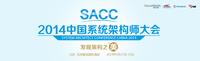走进SACC 近距离感受社交网络的魅力!