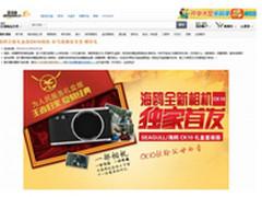 海鸥全新礼盒CK10 亚马逊独家首发