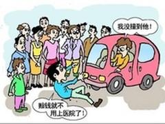 行车不再怕被讹——安知行来帮您!