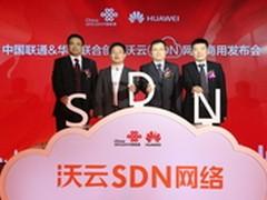 中国联通携华为完成沃云SDN商用部署