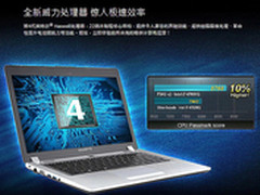 [重庆]新时代领军 技嘉P34G V2-2仅7799