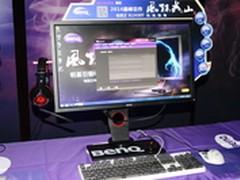 风林火山 明基旗舰电竞显示器全球首发