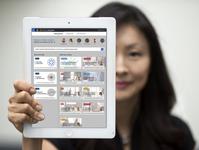 IBM推出Watson Analytics预测性分析