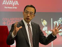 新计划赋能 Avaya提速商业市场引擎