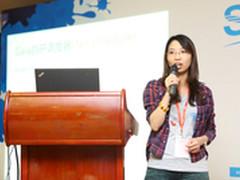 SACC2014:腾讯资源调度平台Gaia分享