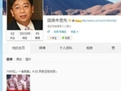 华云数据荣获云计算国际大奖