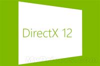 开发更为容易 微软官方宣布推出DX11.3