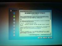 网评国产操作系统:功能尚可 界面太土