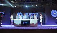 """远特正式发布虚拟运营商品牌""""信时空"""""""