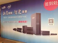 基于E5v3 曙光新一代X86服务器全线发布