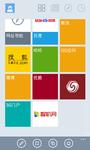 傲游发布新版WP浏览器 内核升级至IE11