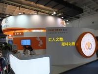 2014斐讯政企业务发布会在京隆重举行