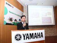 绿色关爱 Yamaha Green发布会在沪举行