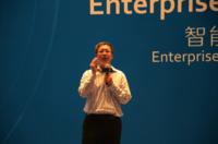 网康CEO首次提出互联网化的下一代安全
