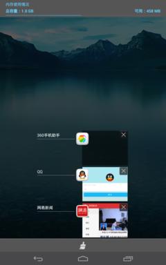 8寸通话3G平板 999元华为荣耀平板评测