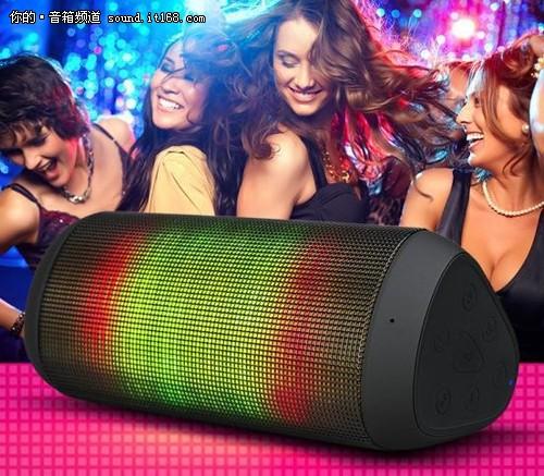 声色具备 朗琴幻影T900蓝牙音箱热销
