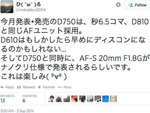 时隔25年 尼康要推出20mm f/1.8G镜头?