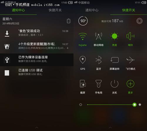 3.0的进化前夜 网友小米3体验YunOS 2.9