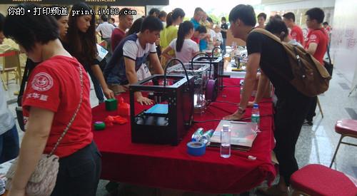 珠海慈善会西通3D打印机拍出天价