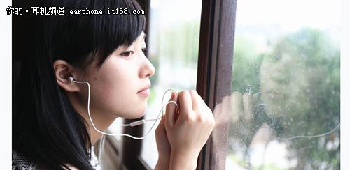 献礼开学季 最适合女生的耳机AKG K323