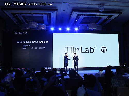 联想Vibe X2助力TiinLab耳一号品牌发布