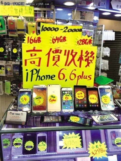 暂停备货 传iPhone6年内入华无望