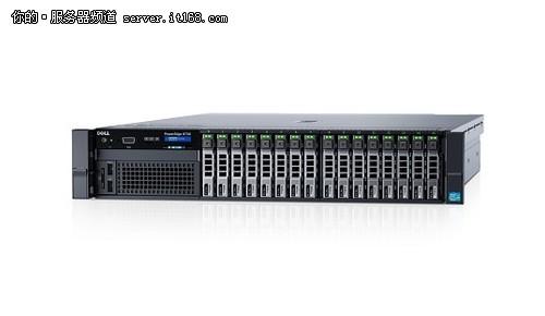 戴尔R730服务器概况综述及特点