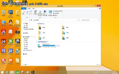 七彩虹i108W 4G平板评测:系统软件体验