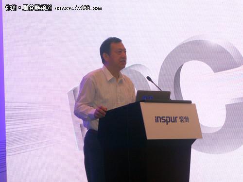 浪潮HPC大会:中国超算应用发展与战略
