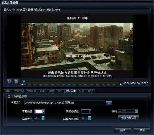 提取网页音乐_提取视频中的音乐_电影音乐提取机