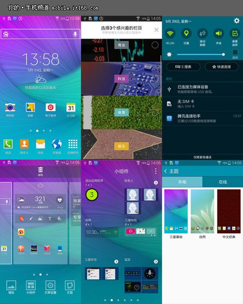 最好的大屏手机UI体验