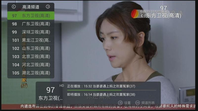 在日本看nba直播的软件