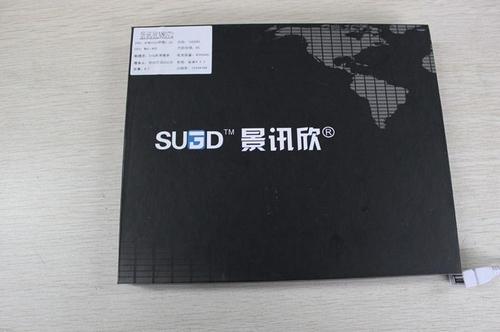迎国庆!SU3D-A8072平板电脑 火爆促销
