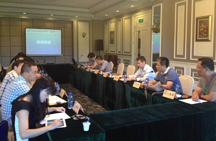 2014通达信科全国代理商研讨会圆满闭幕