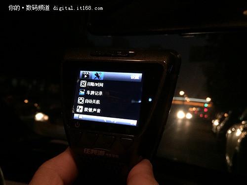 170度广角夜视 任我游行车记录仪试用