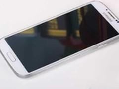时尚强劲的智能手机 三星 S4港版促1580