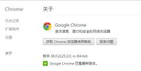 细节更新 Google Chrome 38正式版发布