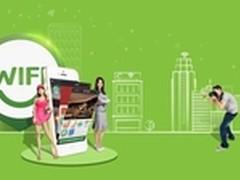商业场所无线营销WIFI解决方案