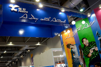 2014香港环球资源展:炬芯覆盖周边产品