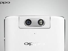 最好的1600W N3搭载智能电动旋转摄像头
