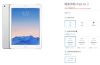 2888�� iPad Air 2/mini3�л�17�տɶ�
