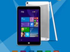 全球首发8英寸Windows8掌上平板电脑