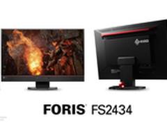 6毫米超窄边框 艺卓FORIS FS2434显示器