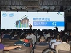 戴领未来 2014戴尔技术论坛在杭州举行