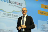 """SAP纪秉盟:中国 SAP的第二""""故乡"""""""