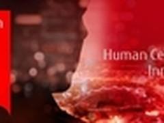 2014富士通论坛即将于德国慕尼黑开幕