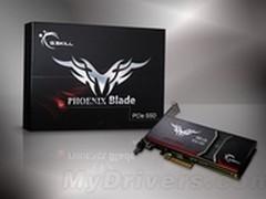 Gen2 x8接口 芝奇推首款PCI-E固态硬盘