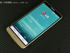 2K屏幕王者LG G3现全网最低价 仅2799元
