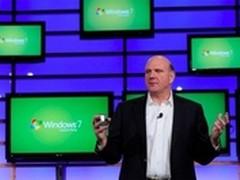 微软将停止销售Win8零售和预装Win7的PC