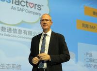 SAP加大中国市场合作力度 华南区成热点